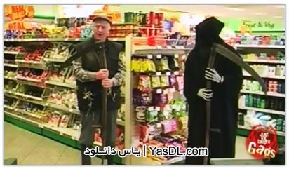 دانلود کلیپ خنده دار دوربین مخفی شبح ترسناک در فروشگاه