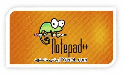 دانلود Notepad++ 6.4.4 Final   نرم افزار ویرایش متون