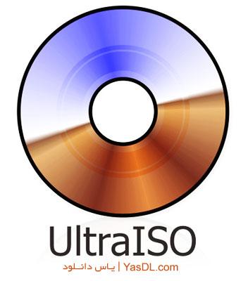 دانلود UltraISO Premium Edition 9.6.0.3000 – نرم افزار ساخت و ویرایش فایل های ایمیج
