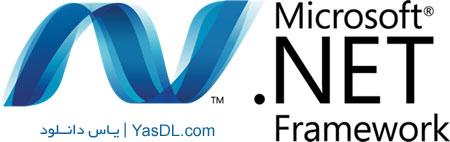 دانلود Microsoft .NET Framework 4.6.0 Final - دات نت فریم ورک