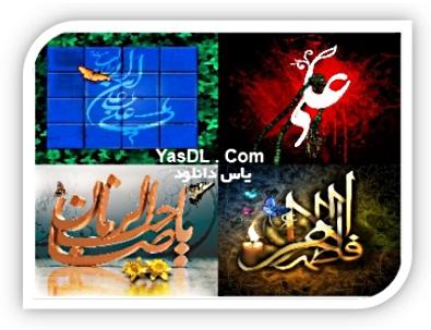 wall paper islamic