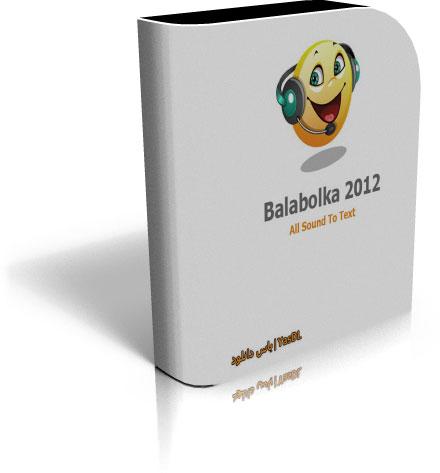دانلود نرم افزار کم حجم تبدیل صدا به متن Balabolka 2.3 2012