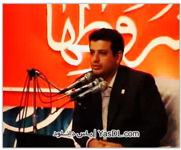 Raefi-por-ahdin-Mashhad-mehr-91