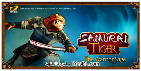 Samurai-Tiger