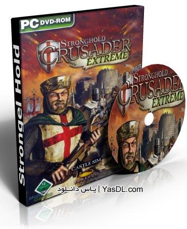 دانلود بازی جنگ های صلیبی Stronghold Crusader Extreme کامپیوتر