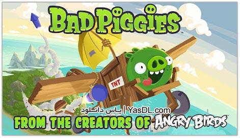دانلود بازی Bad Piggies 1.1.0 خوک های بد برای PC + کرک