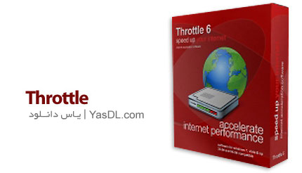 دانلود Throttle 8.8.10.2015 - نرم افزار افزایش سرعت اینترنت