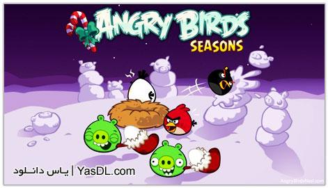 دانلود بازی Angry Birds Seasons 3.3.0 برای PC