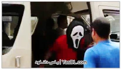 دانلود کلیپ فوق العاده خنده دار شوخی های خفن از نوع عربی