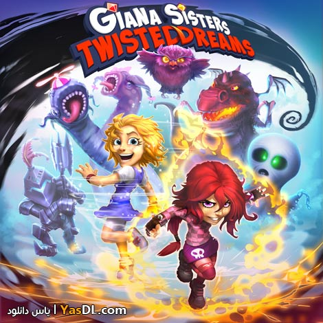Giana Sisters Twisted Dreams - دانلود بازی فانتزی و زیبای Giana Sisters: Twisted Dreams برای PC