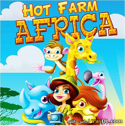 Hot-Farm-Africa