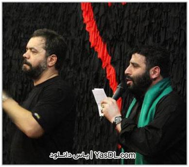 میرداماد-کریمی-محرم-91