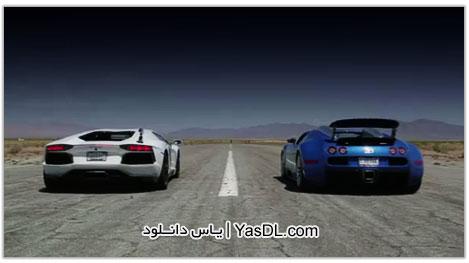 دانلود کلیپ دیدنی کورس گذاشتن Bugatti Veyron vs Lamborghini Aventador vs Lexus LFA vs McLaren