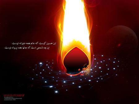 Imam-Hossein-Moharram