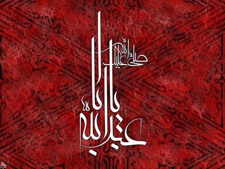 دانلود مداحی شب چهارم محرم 91   حاج محمود کریمی