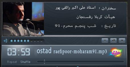 Raefipoor-new-Moharram-91