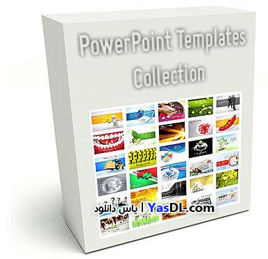 دانلود مجموعه ۵۰۰ قالب پاورپوینت آماده Template PowerPoint