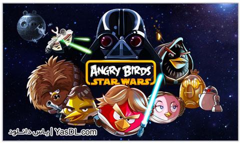 دانلود بازی Angry Birds Star Wars 1.2.0 برای PC
