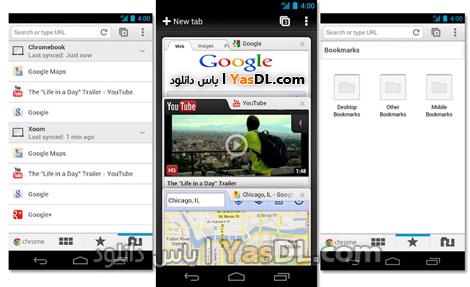 دانلود گوگل کروم Chrome 34.0.1847.114 برای آندروید