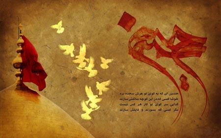 moharram_91-karimi5
