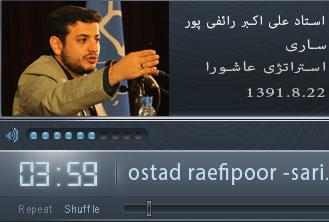 raefi-poor-ashoora