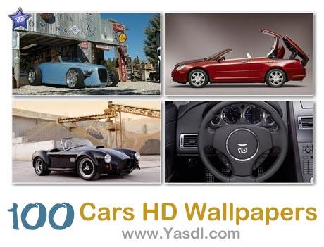 دانلود 100 والپیپر و عکس با کیفیت HD از ماشین Impressive Cars HD Wallpapers