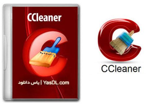 دانلود CCleaner Professional Plus 5.00.5050 بهینه سازی و افزایش سرعت کامپیوتر