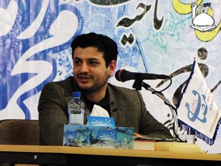 دانلود سخنرانی جدید استاد رائفی پور با موضوع توهین به امام هادی (ع) آذر 91