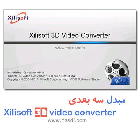 دانلود Xilisoft 3D Video Converter 1.1.0 Build 20140303 - نرم افزار مبدل ویدئو سه بعدی