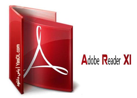 دانلود نرم افزار Adobe Reader XI v11.0 مشاهده فایل های PDF