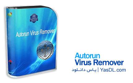 دانلود Autorun Virus Remover نرم افزار حذف ویروس اتوران