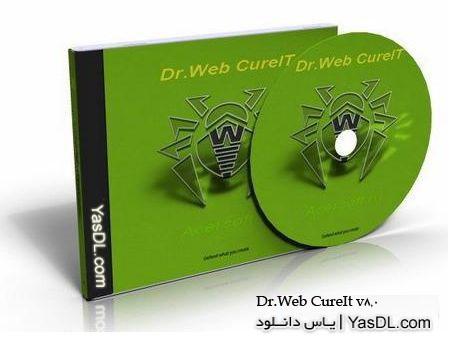 حذف آسان ویروس ها با آنتی ویروس قدرتمند Dr.Web CureIt v8.0