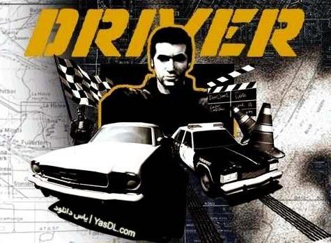 دانلود بازی Driver 1   بازی کم حجم و محبوب درایور برای PC