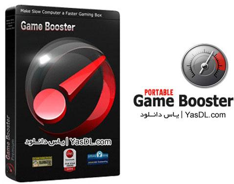 دانلود نرم افزار IOBit Game Booster 3.3.1 افزایش سرعت اجرا بازیها در PC