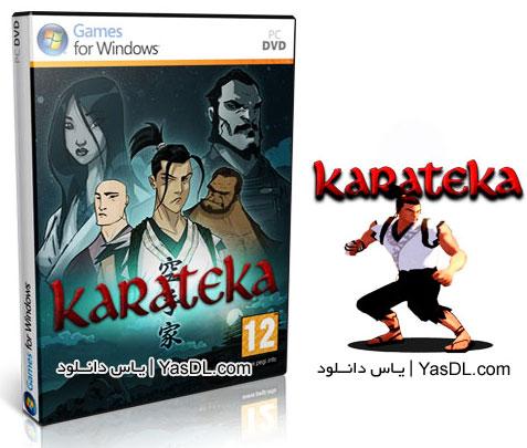 دانلود نسخه ی کم حجم بازی رزمی و اکشن Karateka برای کامپیوتر