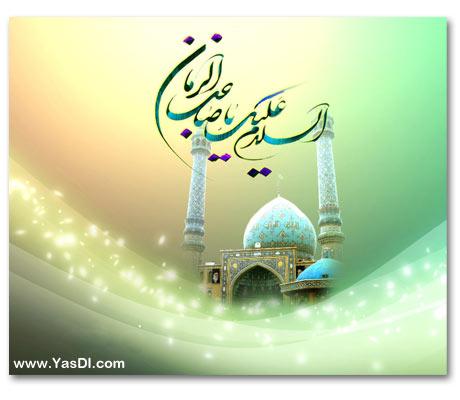 دانلود کلیپ و آهنگ به طاها به یاسین به معراج احمد - علی فانی - چشم امید 1 و 2