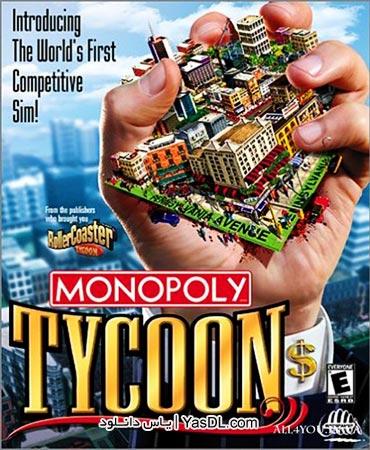 دانلود بازی Monopoly Tycoon بازی کم حجم و جذاب مدیریت شهر