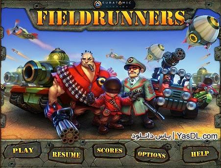 دانلود بازی Fieldrunners   بازی اکشن و اعتیاد آور برای PC