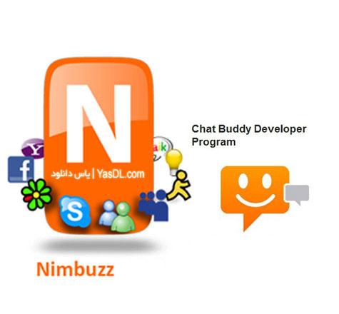 دانلود مسنجر Nimbuzz 2.5.0 – نرم افزار مسنجر نیم باز برای PC