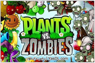 دانلود بازی Plants vs Zombies Game Of The Year Edition برای PC