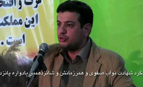 دانلود سخنرانی استاد رائفی پور با موضوع یادواره شهدای پایگاه نواب   بهشهر 28 دی 91