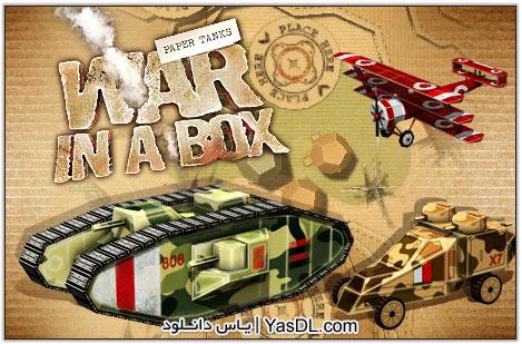 دانلود بازی کم حجم و اکشن War In A Box Paper Tanks برای PC