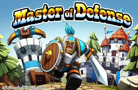 دانلود بازی Master of Defense   بازی کم حجم و استراتژیکی دفاع از قلعه