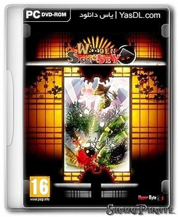 دانلود بازی Wooden Sensey 2013 - بازی کم حجم و اکشن افسانه سامورایی برای PC