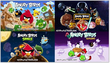 دانلود ترینر بازی Angry Birds + سیو + آنلاک + پچ جدید همه نسخه های انگری بردز
