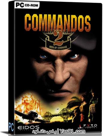 دانلود بازی کماندو ها 2   Commandos 2 Men of Courage کم حجم برای PC