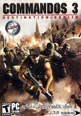 دانلود بازی کماندوز 3   Commandos 3 نسخه کم حجم برای PC