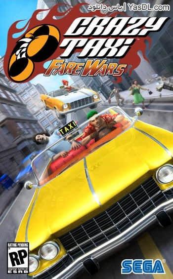دانلود بازی Crazy Taxi   بازی تاکسی دیوانه برای PC