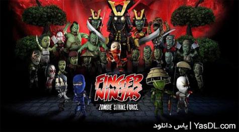 دانلود بازی Finger Ninjas - بازی اکشن شکار زامبی ها برای آندروید