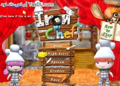 دانلود بازی دخترانه و مدیریتی کم حجم Iron Chef برای PC